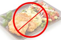 Без питания